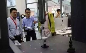 工业测量技术事业部